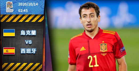 西班牙有力「克」敌制胜 - 足球情报
